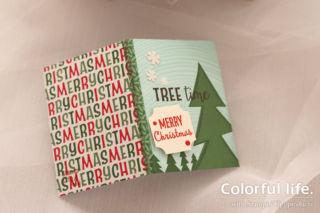 カードパックでカンタン、クリスマスカード(横・裏-カードパック・サンタズ・ワークショップ)