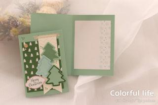 ツリーがキュートなクリスマスカード(横-ナッシング・スウィーター)