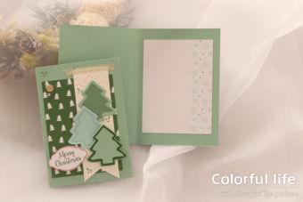 【カンタン・ダイカット】カードパックの活用、ツリーがキュートなクリスマスカード