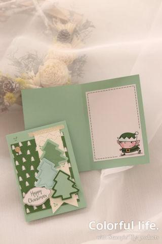 キュートなクリスマスカード(縦-ナッシング・スウィーター)