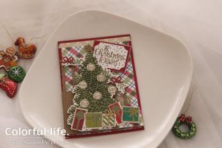 クリスマスツリーの両面あきカード表紙(横- レディー・フォー・クリスマス)