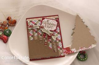 クリスマスツリーの両面あきカード中1(横- レディー・フォー・クリスマス)
