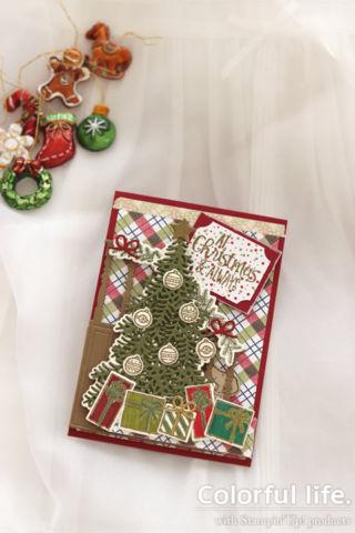 クリスマスツリーの両面あきカード表紙(縦- レディー・フォー・クリスマス)