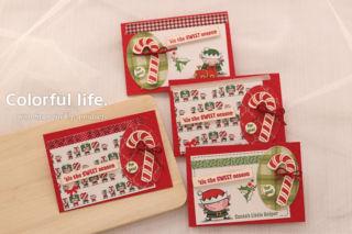 キャンディとエルフのクリスマスカード(横-キャンディー・ケーン・シーズン)