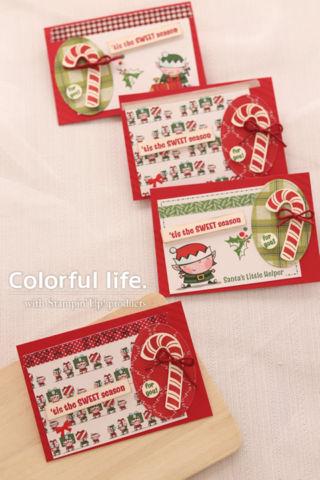 キャンディとエルフのクリスマスカード(縦-キャンディー・ケーン・シーズン)