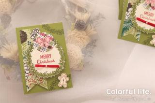 葉っぱのゲートをリースに♪クリスマスのカード(横-メニーブレッシングス)