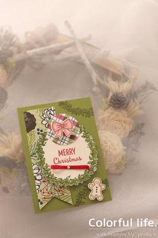 葉っぱのゲートをリースに♪クリスマスのカード(縦-メニーブレッシングス)