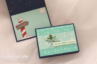 雪降る夜空のクリスマスカード(横-キャンディ・ケーン・シーズン)