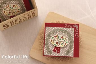 【カンタン】クリスマスプレゼントに添えるミニカード