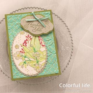 ワンダフル・ロマンスの色塗りカード(1:1)