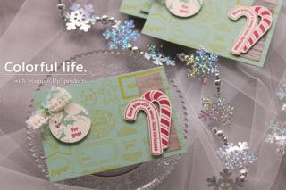 キャンディとヒイラギのクリスマスカード(横- キャンディー・ケーン・シーズン)