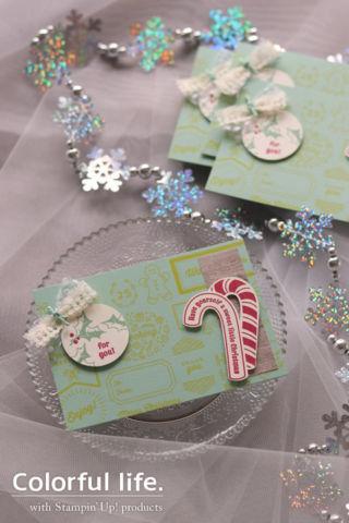 キャンディとヒイラギのクリスマスカード(縦- キャンディー・ケーン・シーズン)