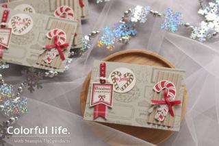 キャンディモチーフでナチュラルカラーのクリスマスカード(横-キャンディ・ケーン・シーズン)
