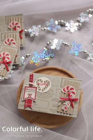 キャンディモチーフでナチュラルカラーのクリスマスカード(縦-キャンディ・ケーン・シーズン)