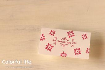 【超カンタン】インク1色、ペーパー1枚のサンキューカード