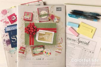 カタログを見ながらじっくり選べて、増減ラクラクなお買い物リストの作り方