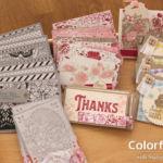 【1月プレゼント】人気のペーパー他、新製品カタログや手作りカードをプレゼント