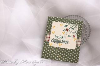 バスパウダー付きクリスマスカード