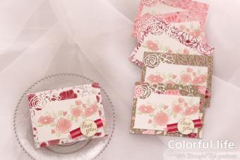 【カンタン・ダイカット】透かし模様のローズを飾った小さめカード
