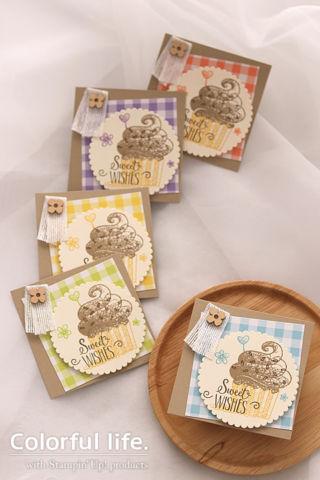 カップケーキのミニカード(縦:ハロー・カップケーキ)