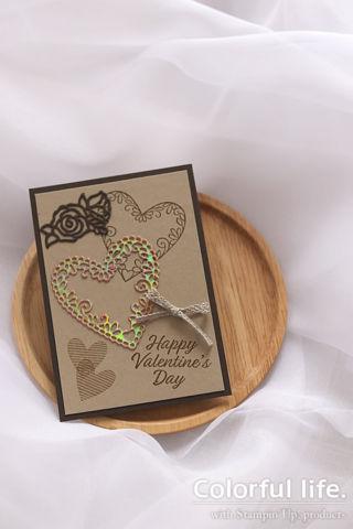 ハートモチーフのチョコ風バレンタインカード(縦:ミーン・トゥー・ビー)