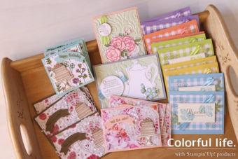 【2月プレゼント その2】手作りカードの他、カタログや人気の終了ペーパーをプレゼント