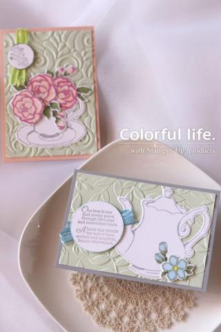 ちょびっと色塗り、ティーポットのカード(縦:ティー・トゥゲザー)
