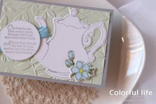 ちょびっと色塗り、ティーポットのカード(アップ:ティー・トゥゲザー)