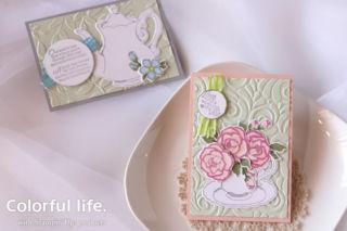 ティーカップと薔薇のカード(横:ティー・トゥゲザー)