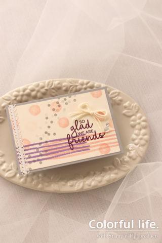 お友達へ贈る水玉もようのカード(縦:インクレディブル・ライク・ユー)
