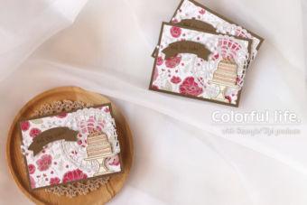 【カンタン・パンチ】キュート&シックなケーキのカード