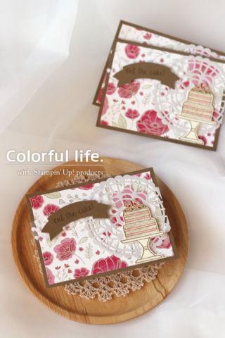 キュート&シックなケーキのカード(縦:ピース・オブ・ケーキ)