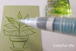 インクパッドで色塗り2