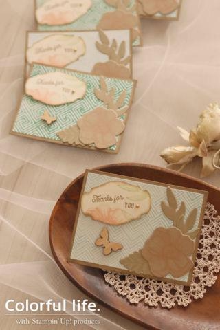 くすみめお花のカード(縦:ペインテッドシーズン)