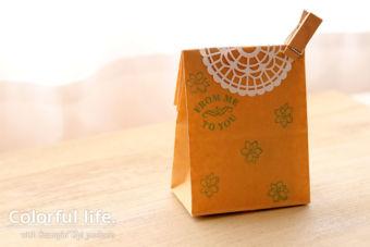 【超カンタン】市販のクラフト袋でかんたんラッピング(100円ショップの袋でもOK!)