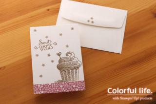 カップケーキのシンプルカード/もようペーパーアレンジ(横:ハローカップケーキ)