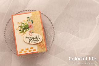 キュートなオレンジのブーケカード(横:インクレディブル・ライク・ユー)
