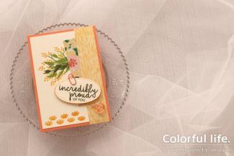 【カンタン・ダイカット(代用可)】キュートなオレンジのブーケカード