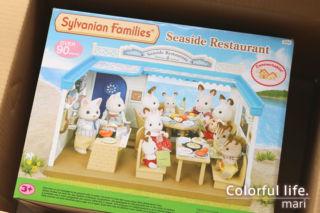 シルバニアファミリー(海外版:Seaside Restaurant)