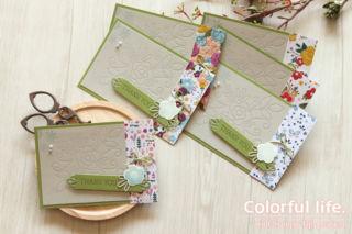 刺しゅうモチーフのシック&キュートカード(横:ニードルポイント・ヌーク)
