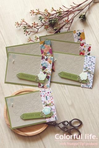 刺しゅうモチーフのシック&キュートカード(縦:ニードルポイント・ヌーク)