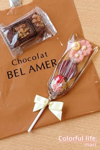 美味しくてかわいいお菓子