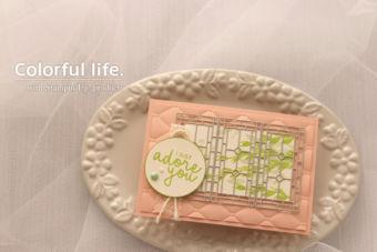 【ダイカット】窓から見える新緑のカード