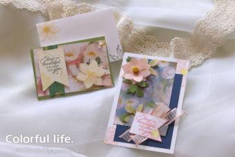 【6月体験クラス】印象派風のエレガントカード