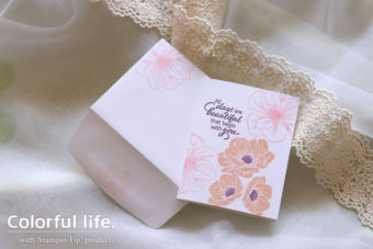 【6月体験クラス おまけキット】お花のスタンプカード
