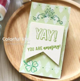 グリーンいっぱい、お祝いのスマートカード(アップ:アメージングライフ)