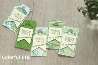 グリーンいっぱい、お祝いのスマートカード(柄バリエーション:アメージングライフ)