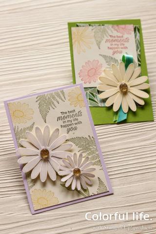 デイジーレーンのカード(2種)