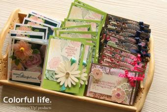 【カタログ発送準備】新製品を使ったプレゼントカード