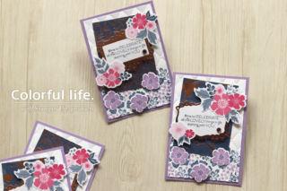 EVERYTHING IS ROSYで、小花いっぱい大人っぽいカード(横)
